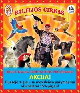 Baltijos cirkas