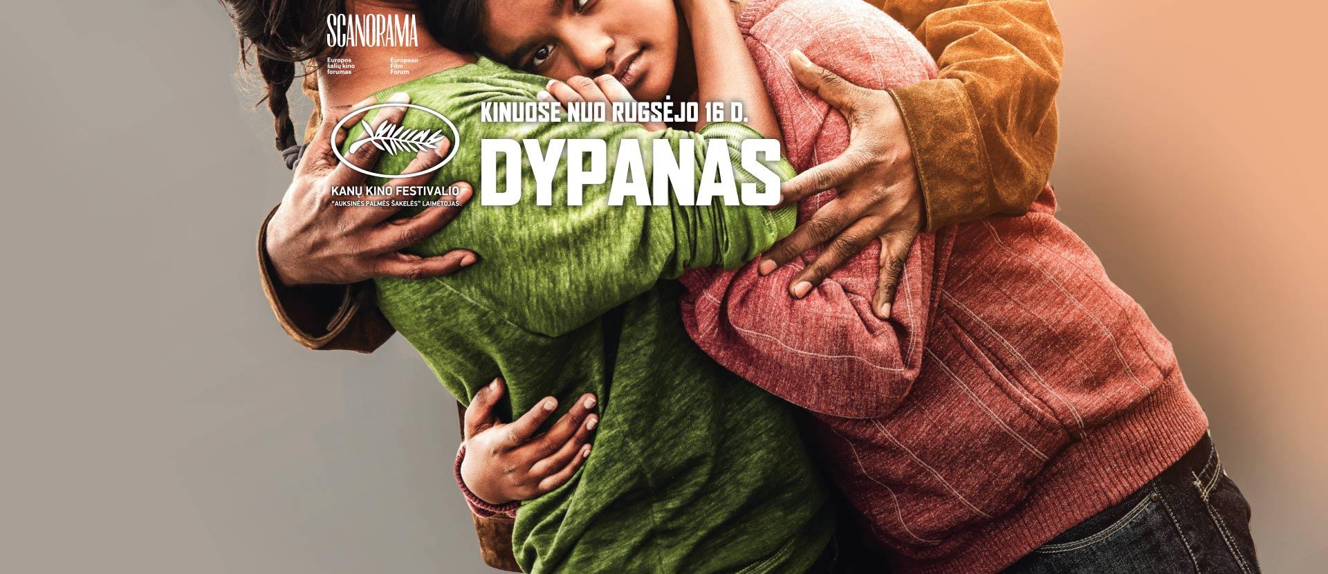 Dypanas (Skalvija)