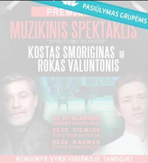 """Pasiūlymas grupėms: Spiritizmo seansas su K. Smoriginu ir R. Valuntoniu """"Tiems, kurie nekenčia klasikinės muzikos"""""""
