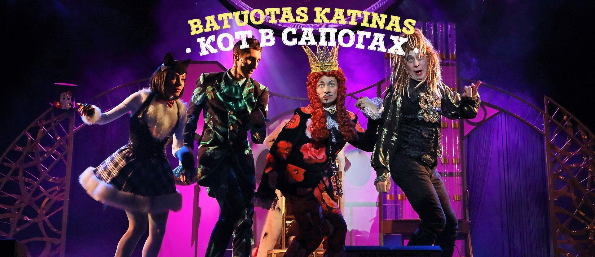"""Maskvos valstybinis muzikinis teatras """"Na Basmannoj"""" BATUOTAS KATINAS"""