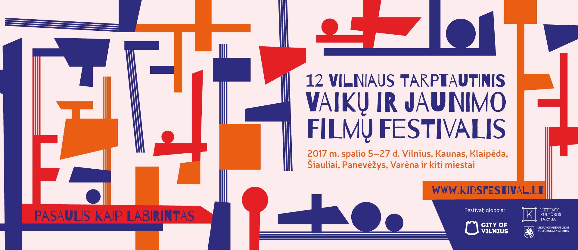 Vilniaus tarptautinis vaikų ir jaunimo filmų festivalis