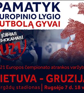 U-21 atrankos į 2019 m. Europos čempionatą rungtynės