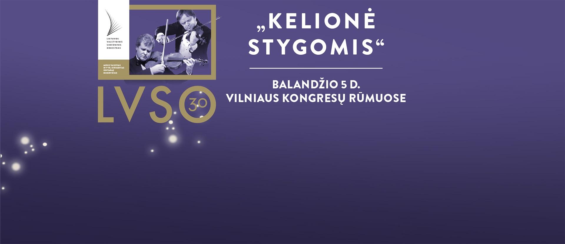 KELIONĖ STYGOMIS