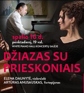 """Festivalis """"Pavasaris White Piano Hall"""". DŽIAZAS SU PRIESKONIAIS / Anusauskas / Daunytė"""