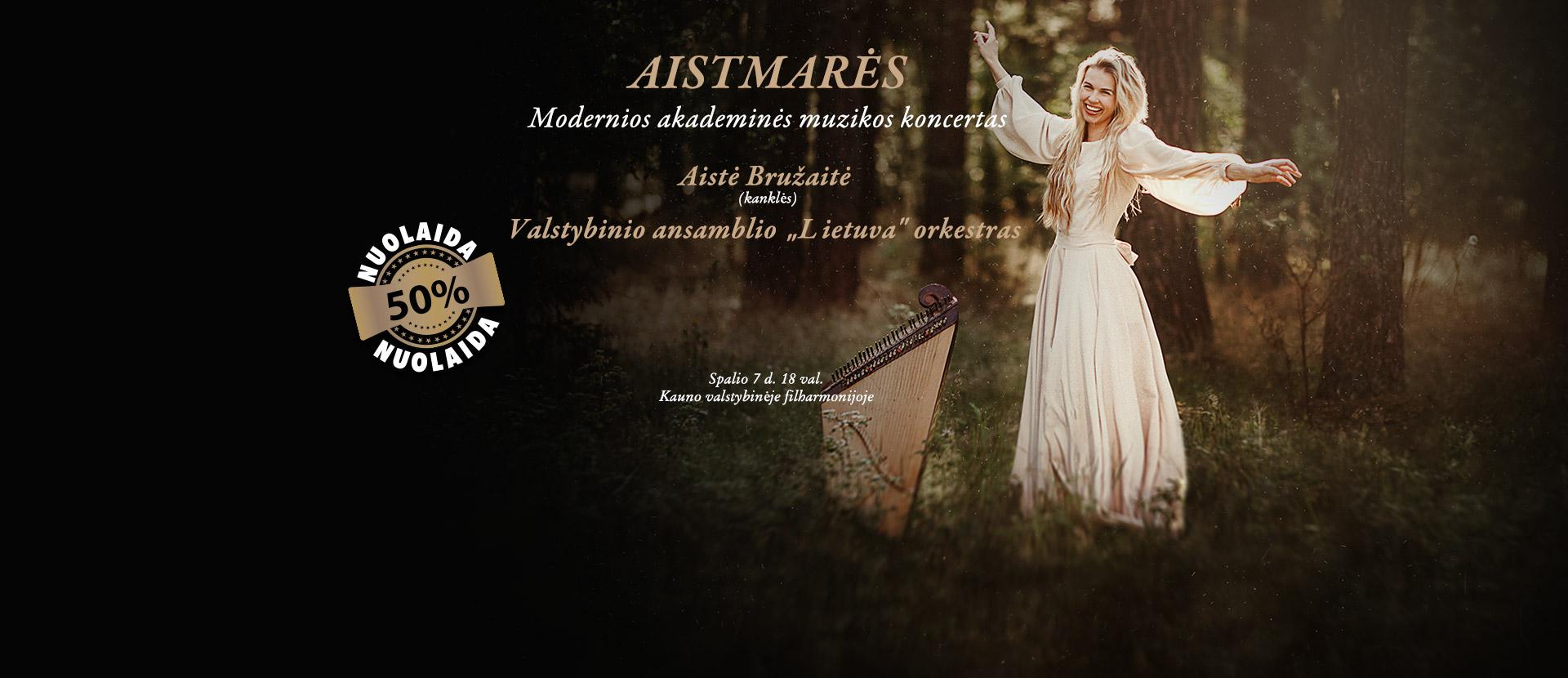 """Šiuolaikinės akademinės muzikos koncertas """"Aistmarės"""""""