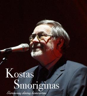 Kostas Smoriginas | Autorinių dainų koncertas